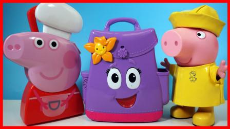 小猪佩奇 Peppa Pig 礼物盒和爱探险的朵拉小书包玩具