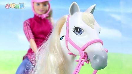 《小伶玩具》姐姐骑马跑步太帅气了!