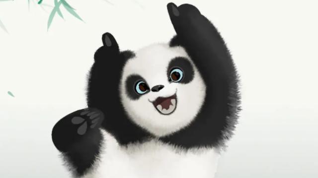 【我从中国来之熊猫泰山】概念预告