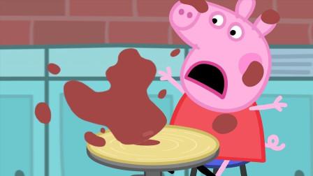 越看越搞笑!游泳池的水怎么会变呢?小猪佩奇趣味玩具故事