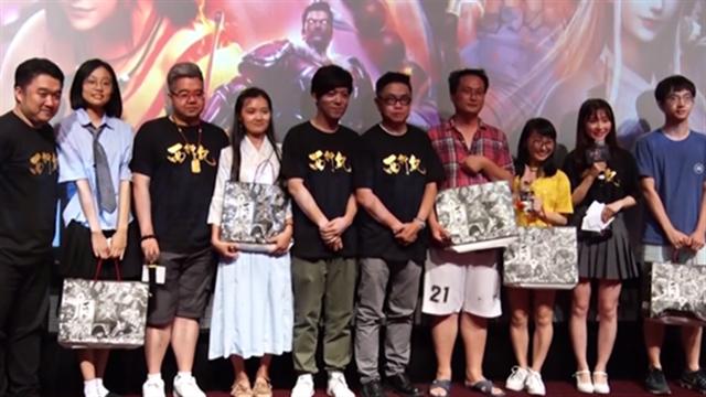 电影《西行纪》上海首映 导演钟智行坦言无压力