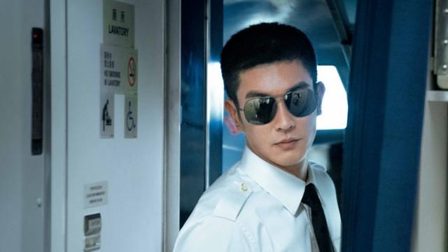 【中国机长】揭秘万米高空的平凡英雄