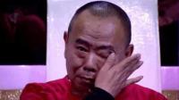 """潘长江女儿""""被死亡""""真相曝光"""