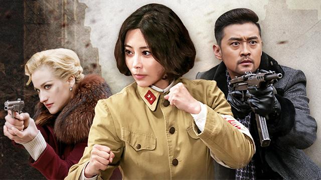 女子特战队-第20集-电视剧-全集在线观看-风行网