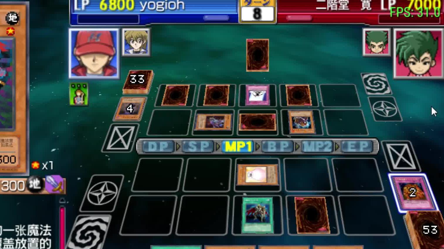 游戏王GX:打牌吃鸡