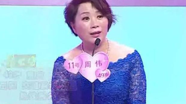 56岁男子来相亲,出场戏曲演唱有创意年薪5万,智斗桃花山中虎