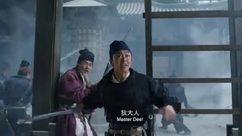 狄仁杰之四大天王精彩片段