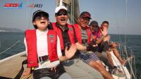 中国帆船公开赛·船队历经艰辛终于抵达本次赛事终点