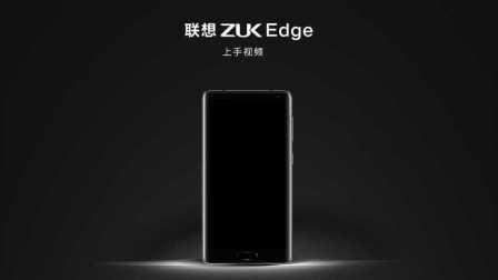 [VIETECH]联想 ZUK Edge 上手