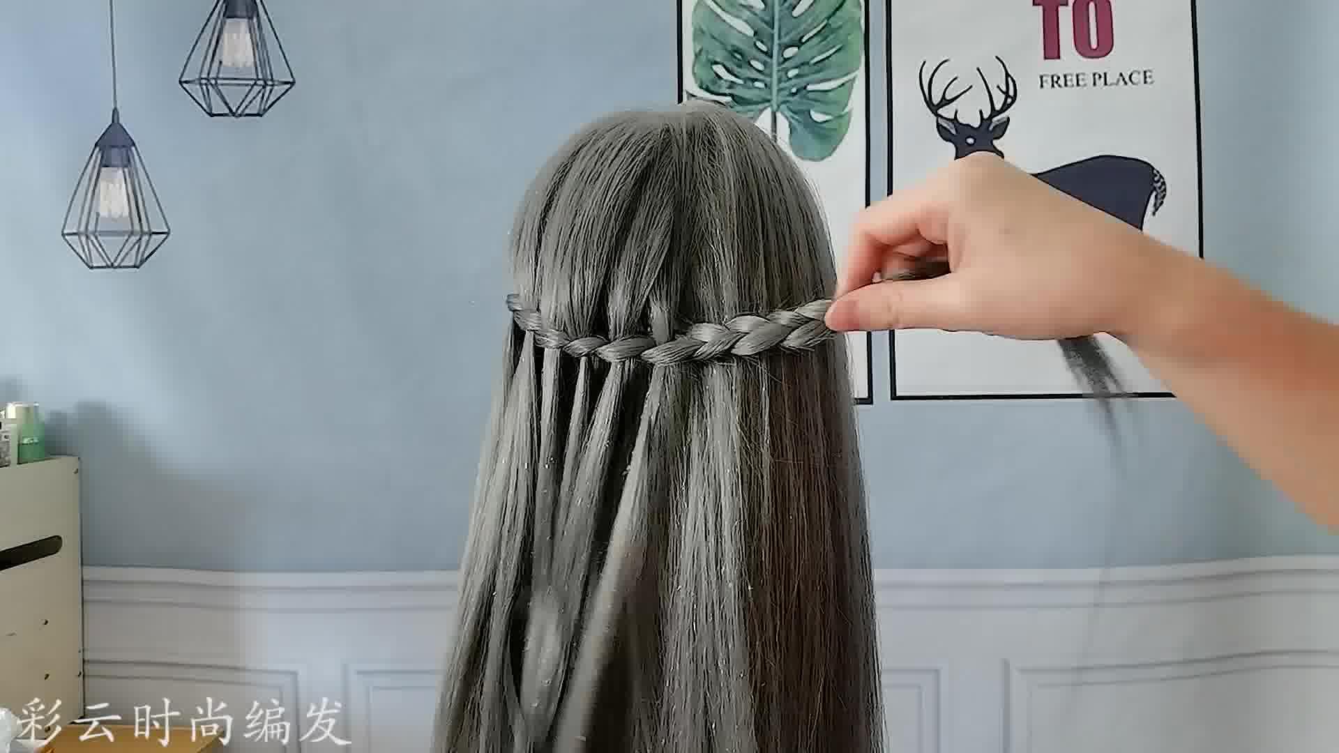 手把手教你一款异域风情的发型,优雅显气质,女神范十足