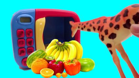 小动物寻找食物吃认识长颈鹿鳄鱼犀牛等动物