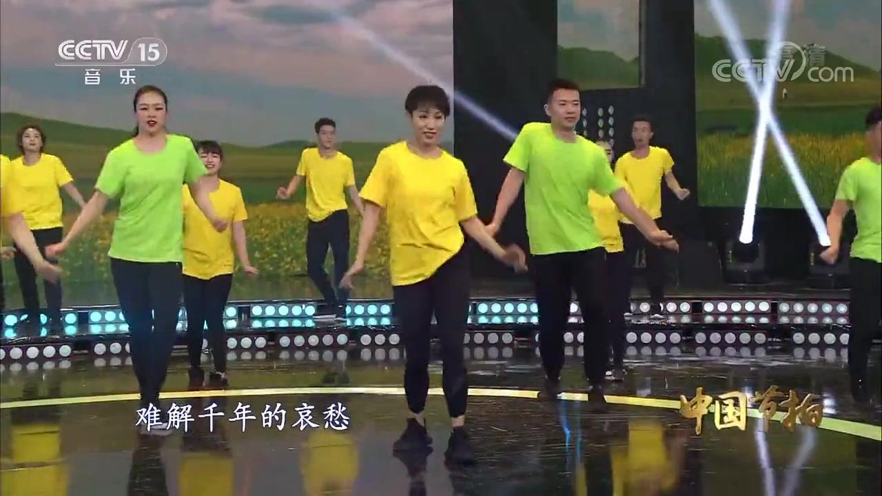 [中国节拍]《策马奔腾》舞蹈