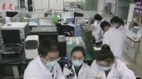 求是微理论:用科学战胜病毒疫情