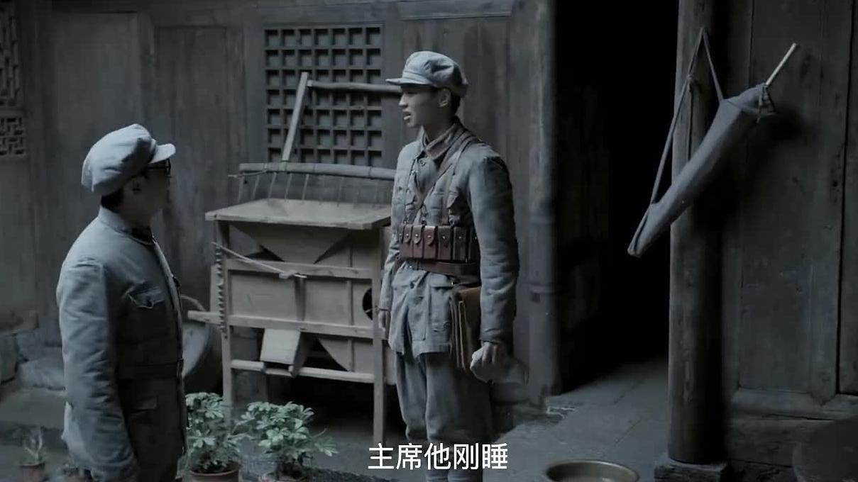 【伟大的转折】红军吃宴席庆祝胜利