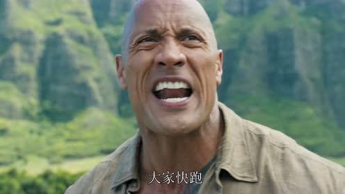 【勇敢者的游戏:决战丛林】国际版预告 巨石强森被困奇幻游戏
