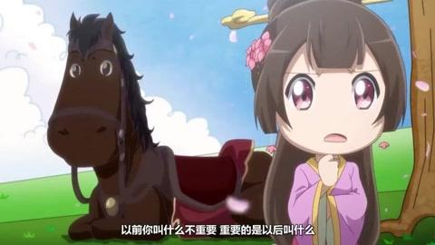 通灵妃:千云兮吟诗遇到了王爷的马,知己啊