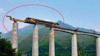 中国高铁神器燃爆世界