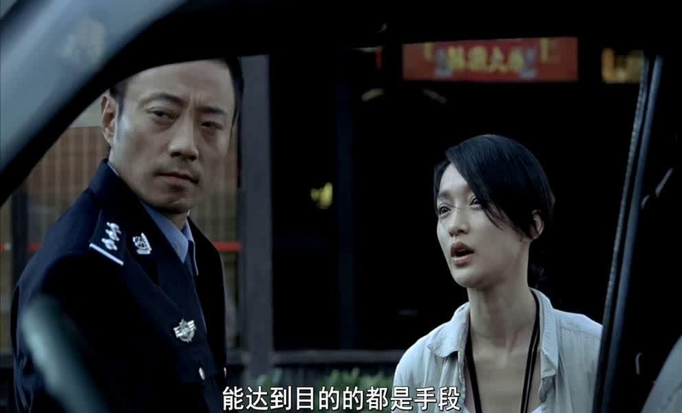 为了调查案件真相,张涵予让周迅去说一个慌,不料周迅直接拒绝了