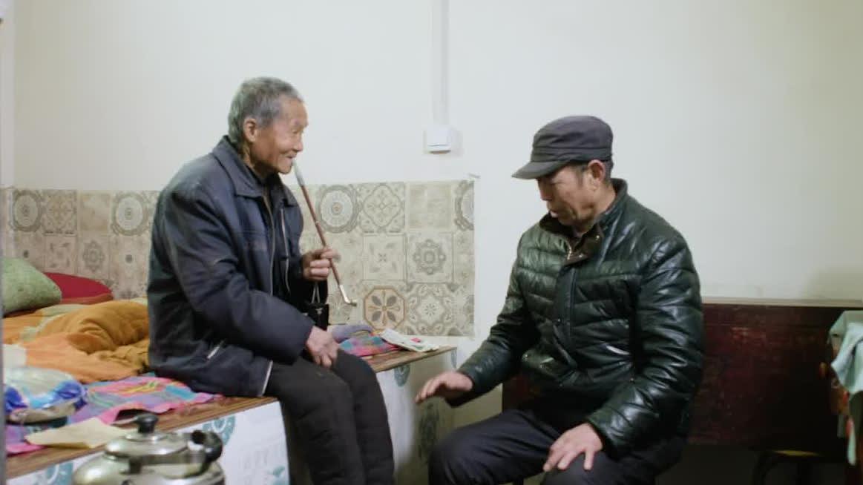 【信念一生】大骨节病纪录片