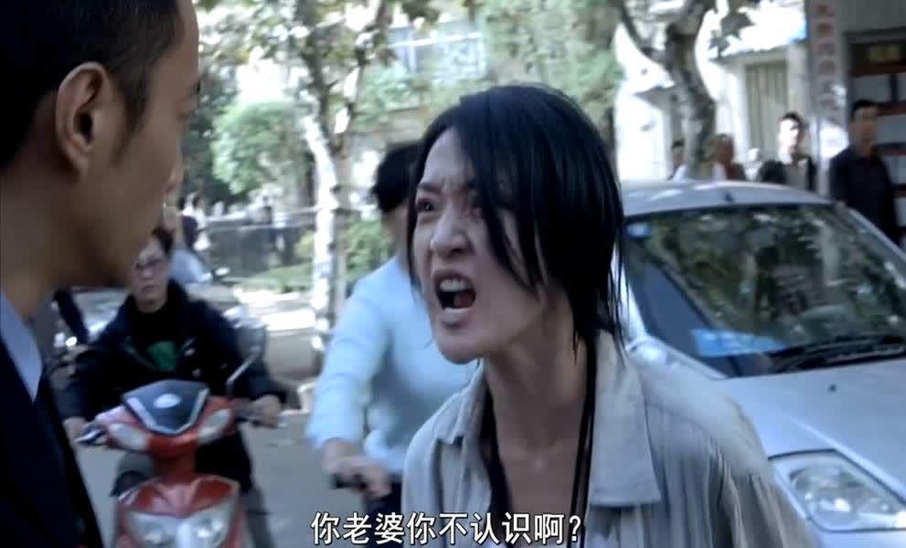 张涵予问周迅为什么肯定他就是方文,周迅反驳:你老婆你不认识啊