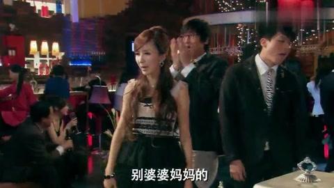 爱情公寓:可怜的张伟,这是第三?#20255;?#26202;会了,我要是他,我就疯了