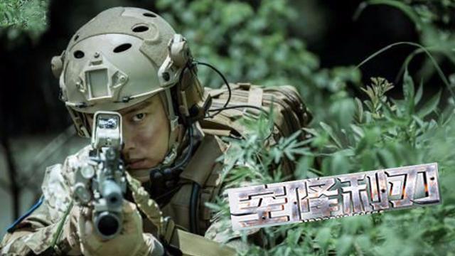 《空降利刃》贾乃亮首演军人减重20斤,回顾以往角色!