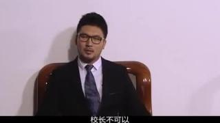 【最强魔幻陀螺】魔幻陀螺部