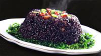 """常吃3种""""黑色食物""""抗衰老"""