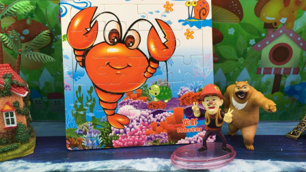 海底小纵队龙虾拼图,熊出没光头强拼积木玩具