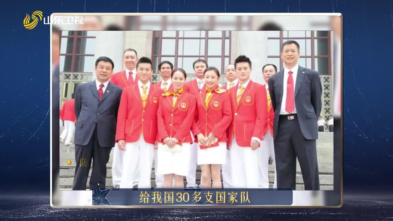 【传家宝里的新中国】从运动员到运动康复博士,他有着怎样的人生遭遇?