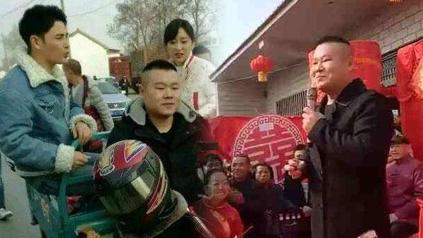 岳云鹏回老家参加婚礼 骑三轮车笑开了花
