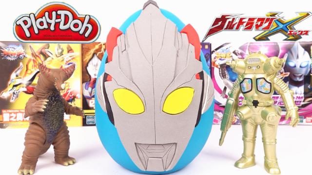 艾克斯奥特曼超级奇趣蛋,里面有奥特之王玩具