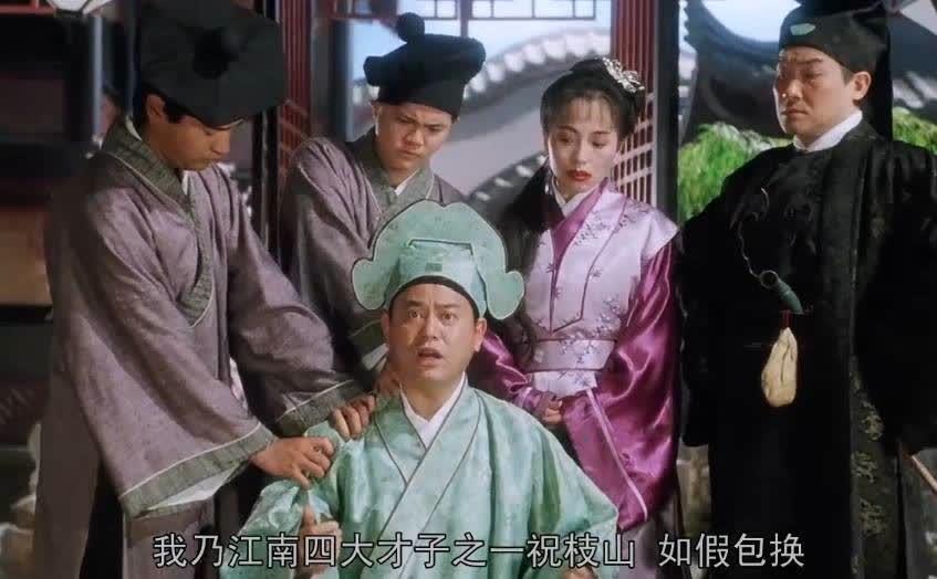 陈百祥太搞笑了,偷星爷的东西出来卖,直接被抓进来暴打!