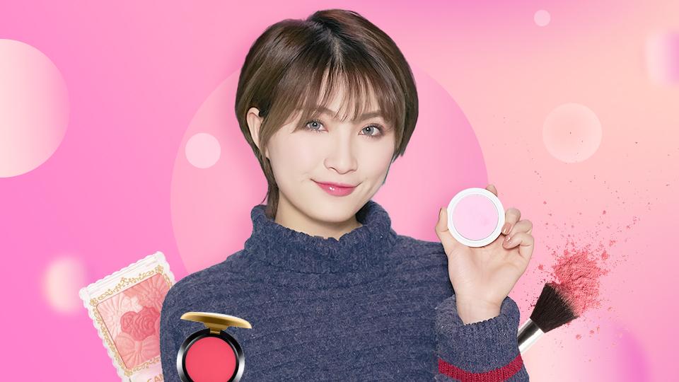 美妆界的国家宝藏!这些中国风的国货彩妆颜值爆表又超级好用!!