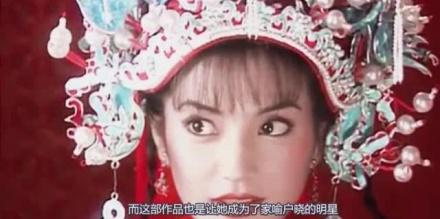 """被央视划入""""黑名单""""的3位女星.赵薇上榜.她则再无翻身"""