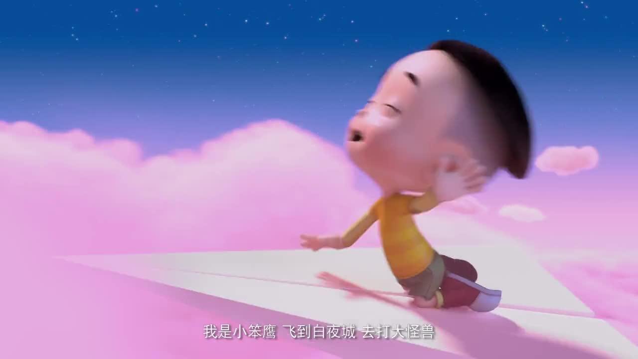 【大头儿子3】1纸飞机起飞咯