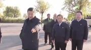 独家视频丨习近平在山东东营考察黄河入海口